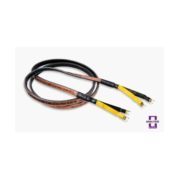 Analysis Plus - Black Oval 9 Speaker Cable (Pair) Banana Plug 4ft