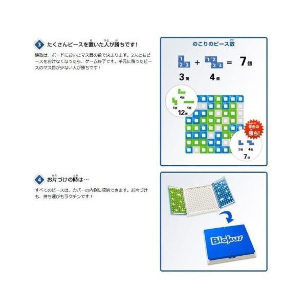 ブロックス おでかけブロックス(R3317)|nky|03