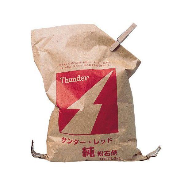 本宮石鹸サンダー・レッド純粉石鹸