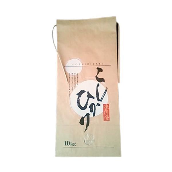 米袋 クラフト米袋 こしひかり 10kg用 1枚