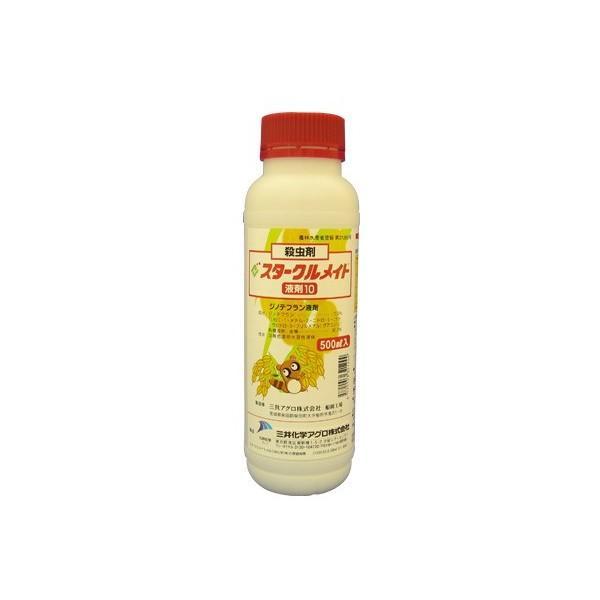 殺虫剤 農薬 スタークルメイト液剤10  500ml
