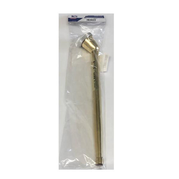 園芸用散水機 S-5 1/4PF (女ネジツキ)