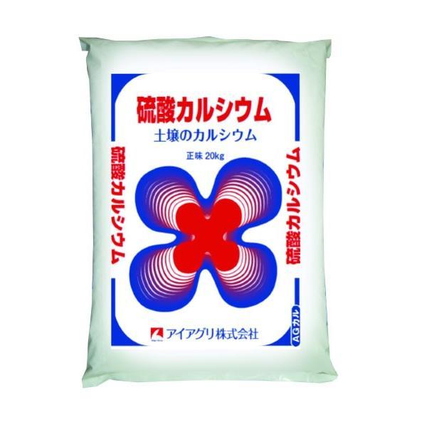 硫酸カルシウム 粒状 20kg