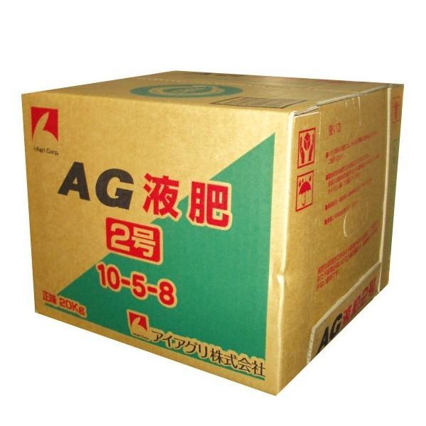 AG液肥  2号20kg