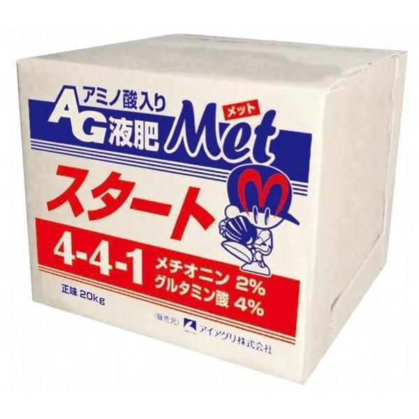 アミノ酸入りAG液肥 スタートMet 4-4-1 20KG 液肥