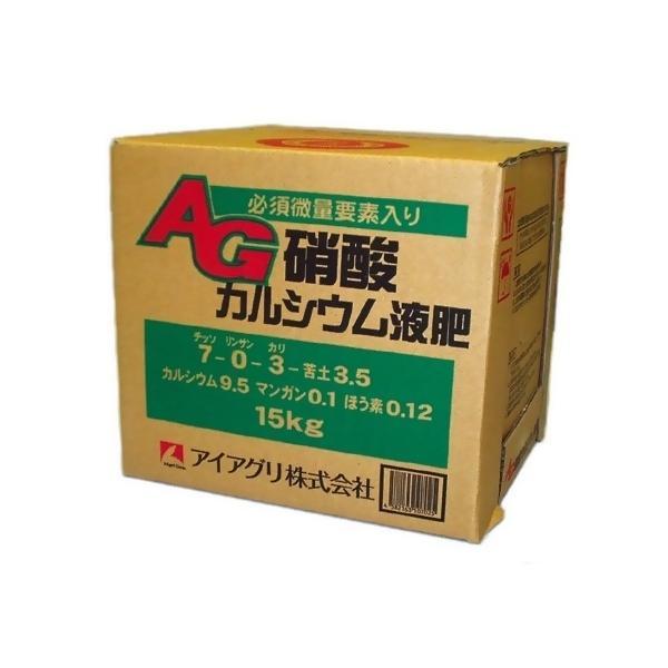 日本農業システム_1205011201906