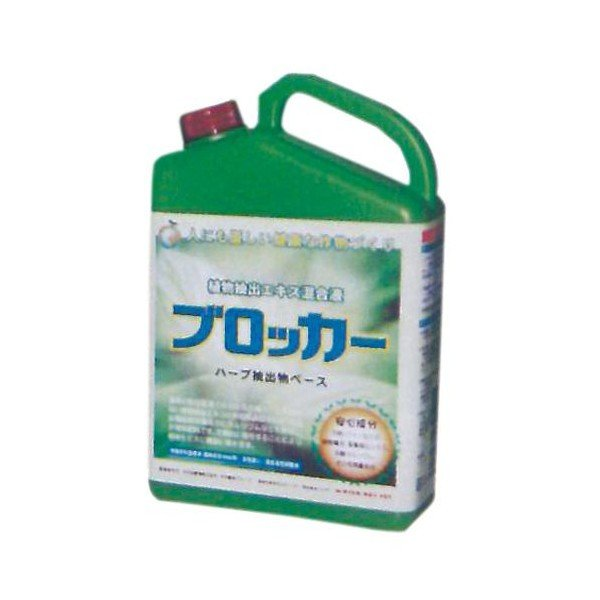 液肥 ブロッカー  1L