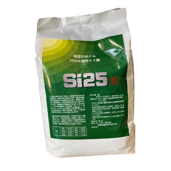 液肥 水溶性ケイ酸 Si25 3kg (粒状)