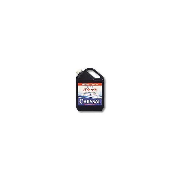 液肥 クリザール(前処理剤)  バケット 5L