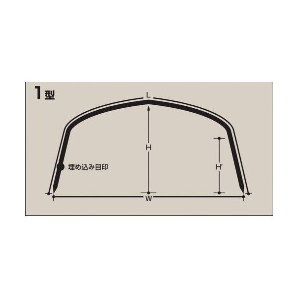 トンネル栽培用 セキスイ トンネル支柱  1型 口径11mm×高さ63cmx幅130cm×長さ210cm  50本