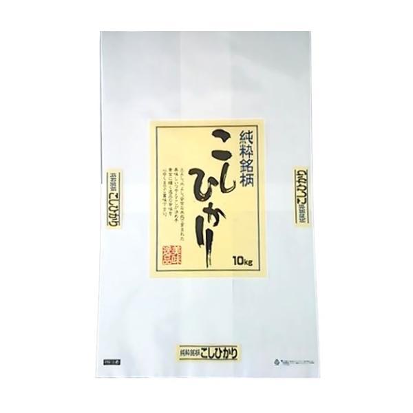 米袋 ポリパック米袋  こしひかり 10kg用100枚