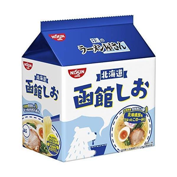 日清食品ラーメン屋さん函館しお5食パック435g×6袋