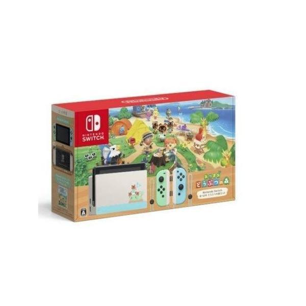 NintendoSwitchあつまれどうぶつの森セットHAD-S-KEAGC任天堂スイッチ本体新品