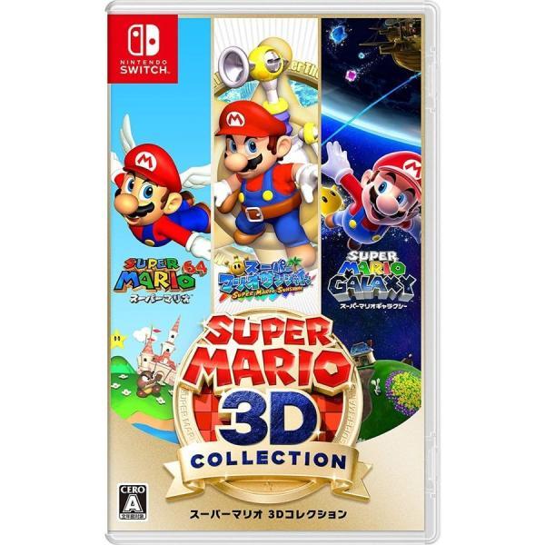 新品未開封スーパーマリオ3Dコレクション NintendoSwitch ゆうパケットスイッチソフト