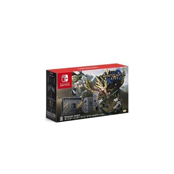 新品NintendoSwitchモンスターハンターライズスペシャルエディションHAD-S-KGAGL本体同梱版