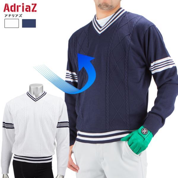 セールゴルフウェアメンズVネックセーター防風ゴルフニットウインドガードアドリアズAdriaZM〜XL