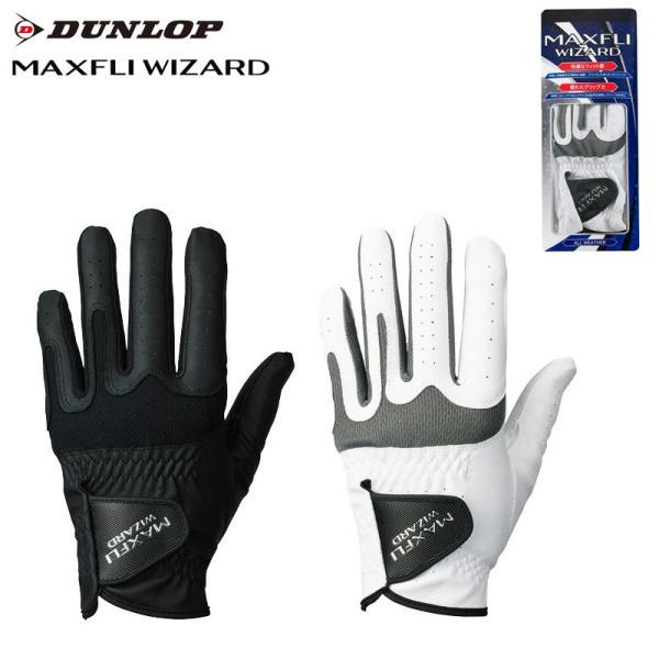 ゴルフグローブダンロップマックスフライウィザード2021年モデル手袋MAXFLIWIZARD全天候型合成皮革GGG-M001L