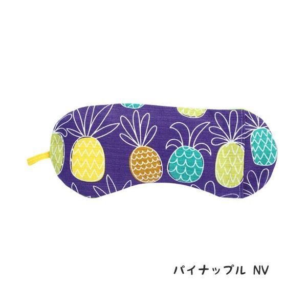 メール便送料無料 ソルトアイピロー  クール ホット|nobumaru|14
