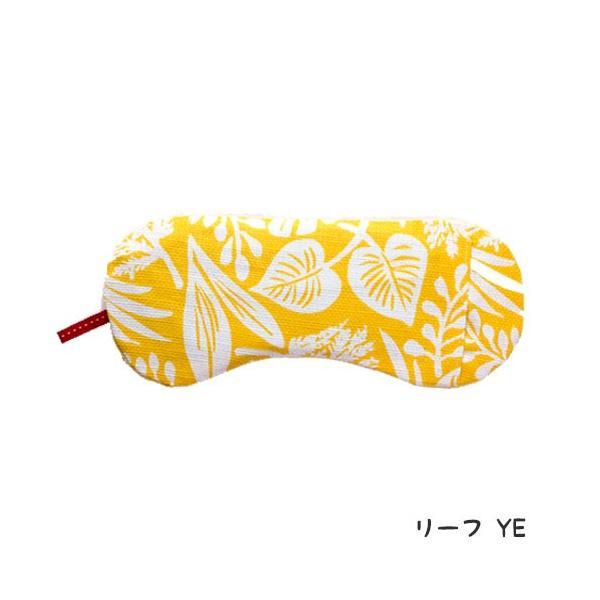メール便送料無料 ソルトアイピロー  クール ホット|nobumaru|06