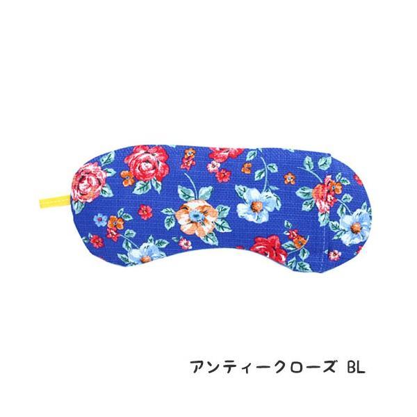 メール便送料無料 ソルトアイピロー  クール ホット|nobumaru|10