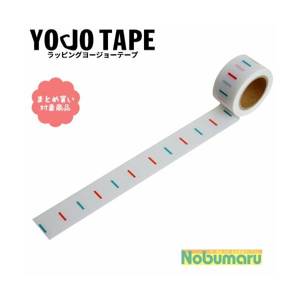 メール便 * 対象商品3,000以上ご購入で送料無料 [RYJ-10]ラッピングYOJOテープ ステッチ 養生テープ 強粘着 25mm×5m巻 1個入り