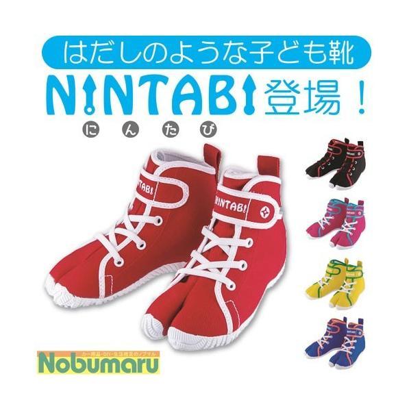 NINTABI ブラック 黒  にんたび はだし感覚の子ども靴