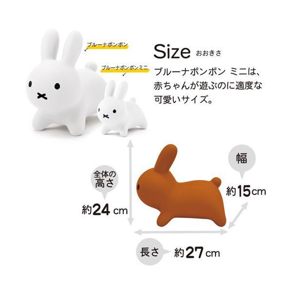 ブルーナボンボンミニ ホワイト ブラウン グレー 生後6ヶ月〜 かおり付き おもちゃ ミッフィー 白 待合室 |nobumaru|02
