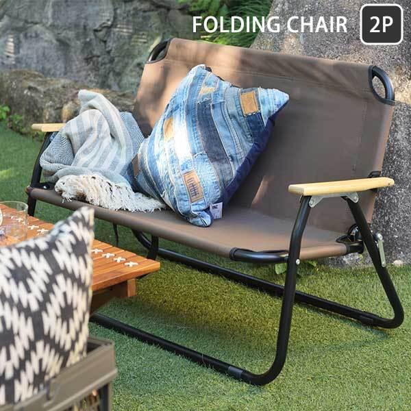天然木肘付き 折りたたみベンチ 背もたれ付き / アウトドア 折りたたみ椅子 二人掛け 軽量 フォールディングチェア 屋外 キャンプ ベランダ アルミ m