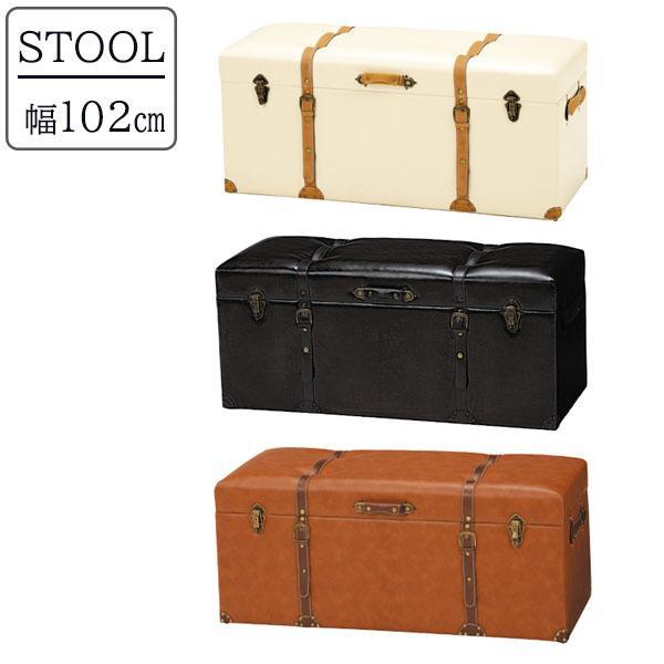 座れる 収納ボックス 幅102 / 収納スツール ボックスベンチ 室内 アンティーク おしゃれ レザー 合皮 可愛い 大容量 ヴィンテージ レトロ