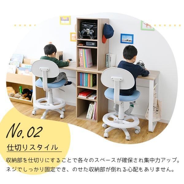 ツインデスク 幅180cm 学習机 シンプル 収納 ラック パソコンデスク コンパクト 勉強机|noconocok2000|10