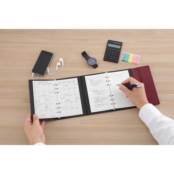 キーワード システム手帳デュアルリングB6サイズ ワインWWB5008Z