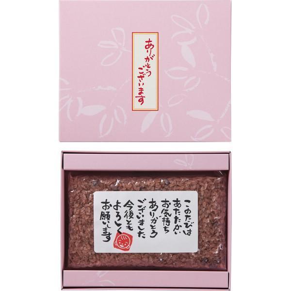 「ありがとう」 お赤飯(180g)  0452-061