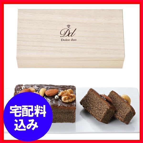 ギフト お返し 内祝 ショコラとナッツのパウンドケーキ(木箱入)   DD−02