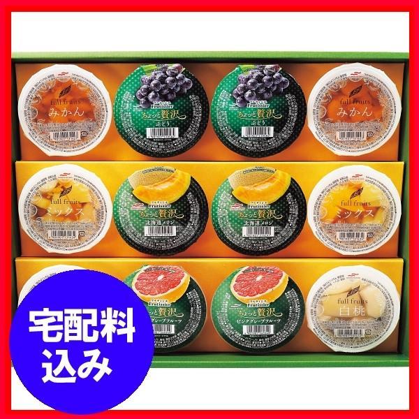 お中元 お菓子  ギフト マルハニチロ 果実たっぷりゼリー6種詰合せ通販 1060-020