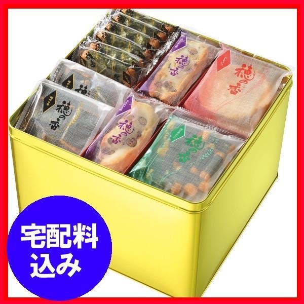 お中元 お菓子  ギフト 亀田 穂の香 ゴールド缶 亀田製菓通販 1061-050