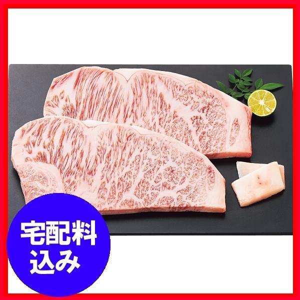 内祝 ギフト お返し 産地直送  銀座吉澤 松阪牛サーロインステーキセット(2枚)