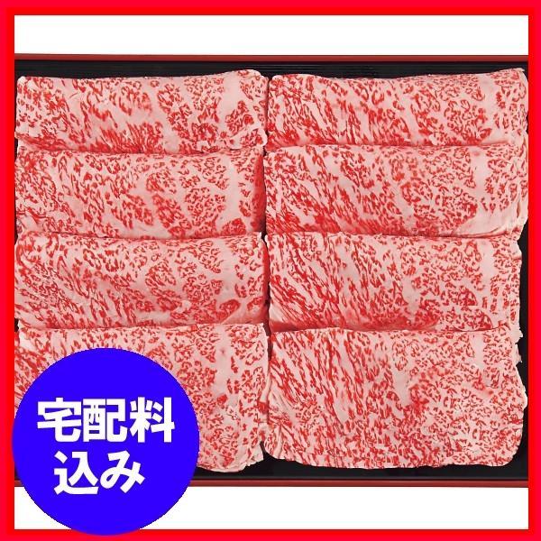 内祝 ギフト お返し 産地直送  銀座吉澤 松阪牛すき焼きセット