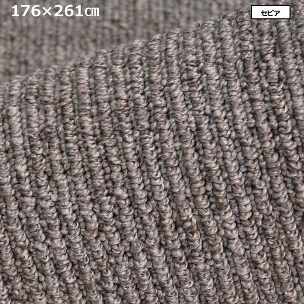 カーペット 3畳  防炎 防ダニ 床暖対応 日本製 長方形 厚手 絨毯 江戸間 三畳 おしゃれ 安い アーストーン|nodac|04