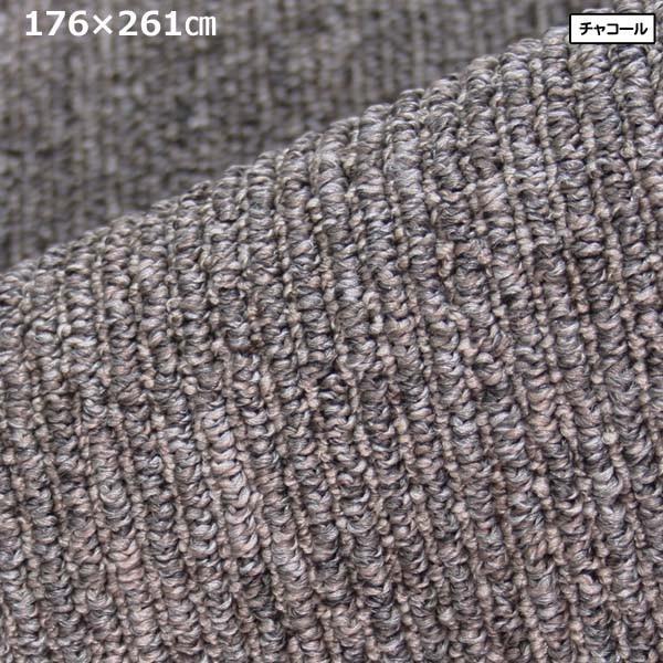 カーペット 3畳  防炎 防ダニ 床暖対応 日本製 長方形 厚手 絨毯 江戸間 三畳 おしゃれ 安い アーストーン|nodac|05
