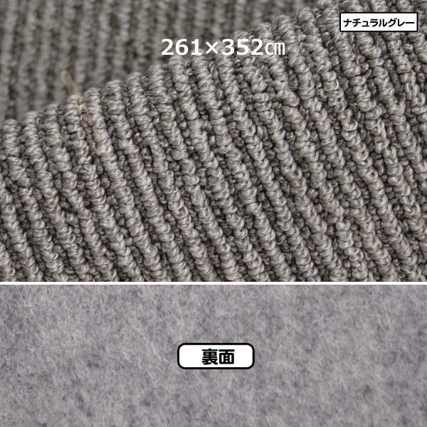 カーペット 6畳  防炎 防ダニ 床暖対応 日本製 長方形 厚手 絨毯 江戸間 六畳 おしゃれ 安い アーストーン|nodac|03