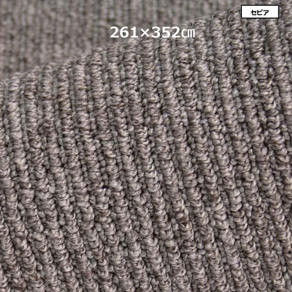 カーペット 6畳  防炎 防ダニ 床暖対応 日本製 長方形 厚手 絨毯 江戸間 六畳 おしゃれ 安い アーストーン|nodac|04