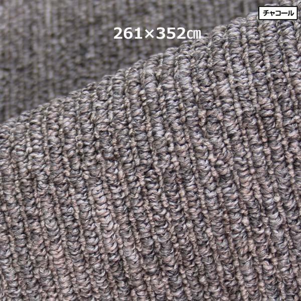 カーペット 6畳  防炎 防ダニ 床暖対応 日本製 長方形 厚手 絨毯 江戸間 六畳 おしゃれ 安い アーストーン|nodac|05