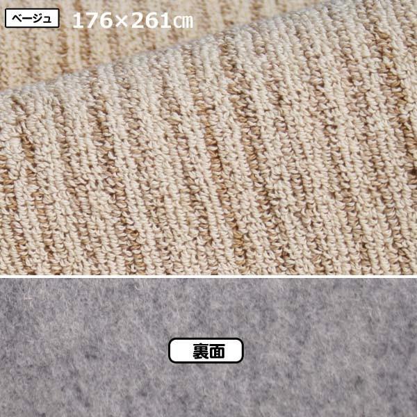 カーペット ラグマット 3畳  防ダニ 床暖対応 日本製 長方形 厚手 絨毯 江戸間 三畳 おしゃれ 安い コットンボーダー|nodac|03