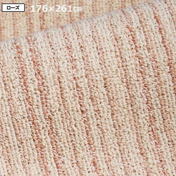 カーペット ラグマット 3畳  防ダニ 床暖対応 日本製 長方形 厚手 絨毯 江戸間 三畳 おしゃれ 安い コットンボーダー|nodac|04