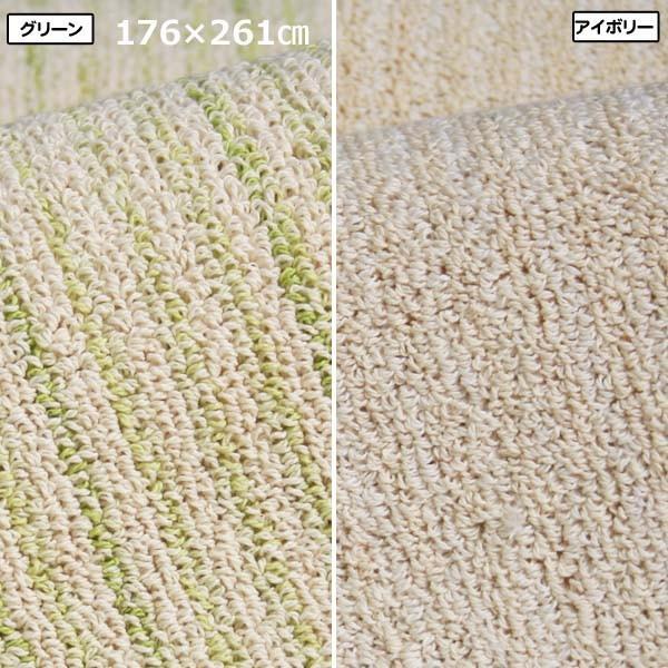 カーペット ラグマット 3畳  防ダニ 床暖対応 日本製 長方形 厚手 絨毯 江戸間 三畳 おしゃれ 安い コットンボーダー|nodac|05