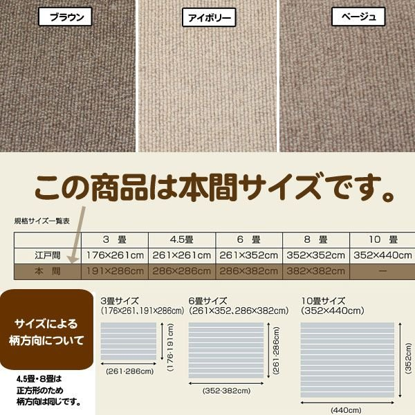 カーペット ラグマット 6畳  防炎 防ダニ ウール 床暖対応 日本製 長方形 厚手 絨毯 本間 六畳 おしゃれ 安い Hウールバレー|nodac|02