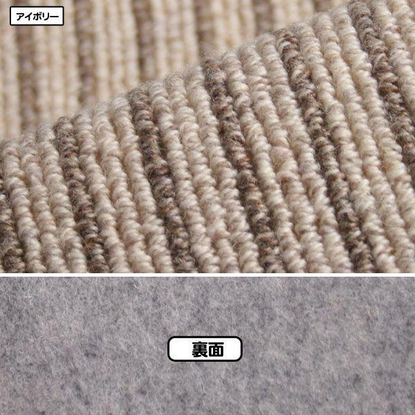 カーペット ラグマット 6畳  防炎 防ダニ ウール 床暖対応 日本製 長方形 厚手 絨毯 本間 六畳 おしゃれ 安い Hウールバレー|nodac|03