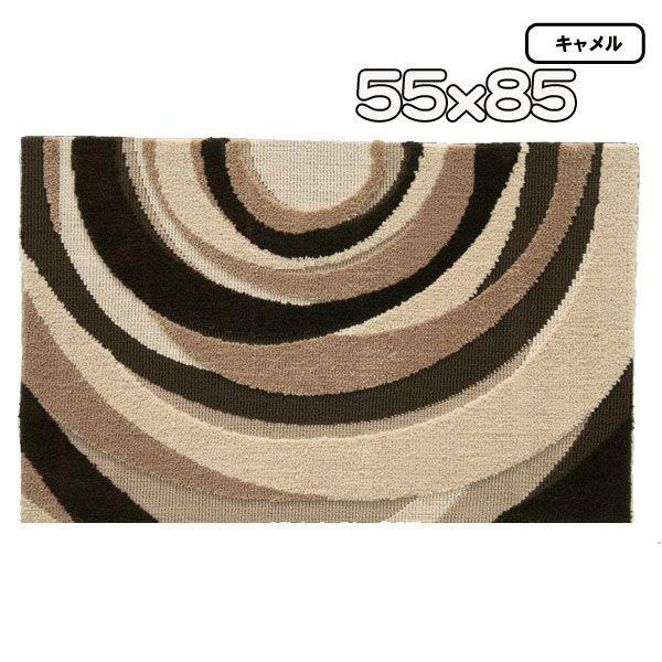 ラグ ラグマット おしゃれ 55x85cm JVM−402|nodac|04