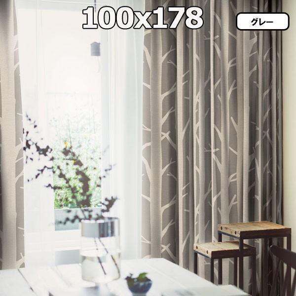 カーテン おしゃれ 安い 巾100cmx丈178cm 1枚 SHIRAKABA シラカバ nodac 03