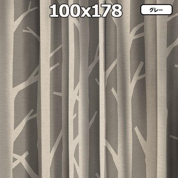 カーテン おしゃれ 安い 巾100cmx丈178cm 1枚 SHIRAKABA シラカバ nodac 04